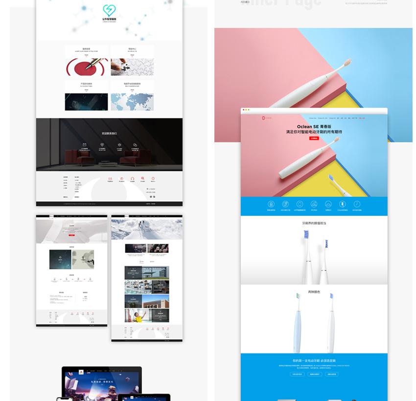 _企业网站建设 网站开发 网站定制 手机网站 网站制作网站设计9