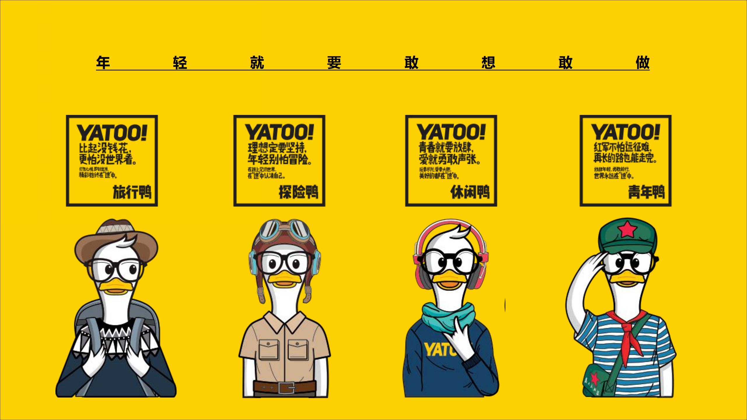 品牌策划品牌全案市场分析logo设计VI设计品牌活动策划