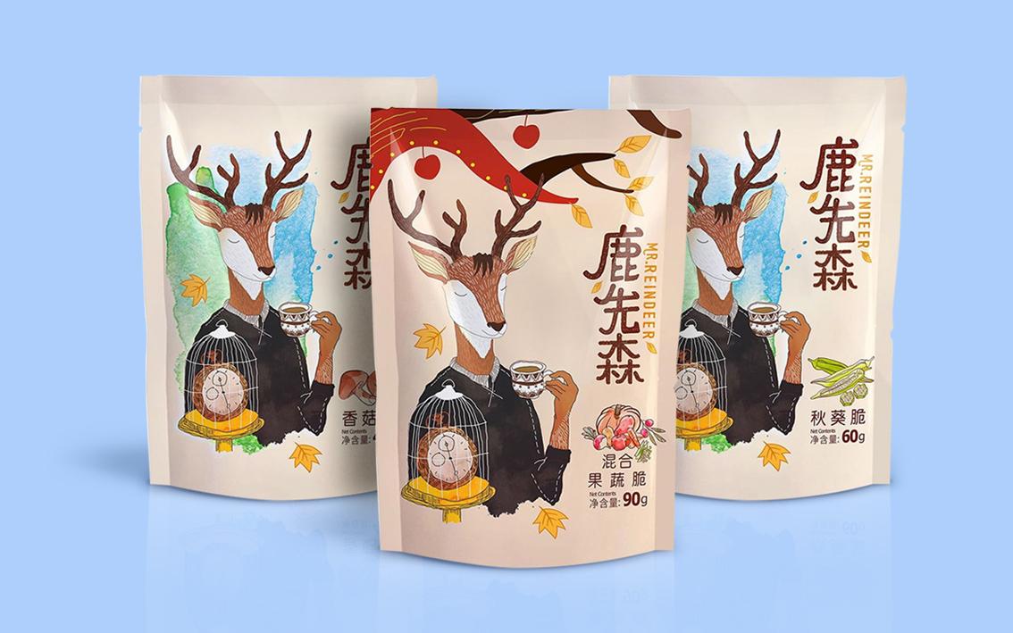 包装设计食品农产品饮料干货坚果花茶叶瓶贴手绘插画酒礼盒包装袋