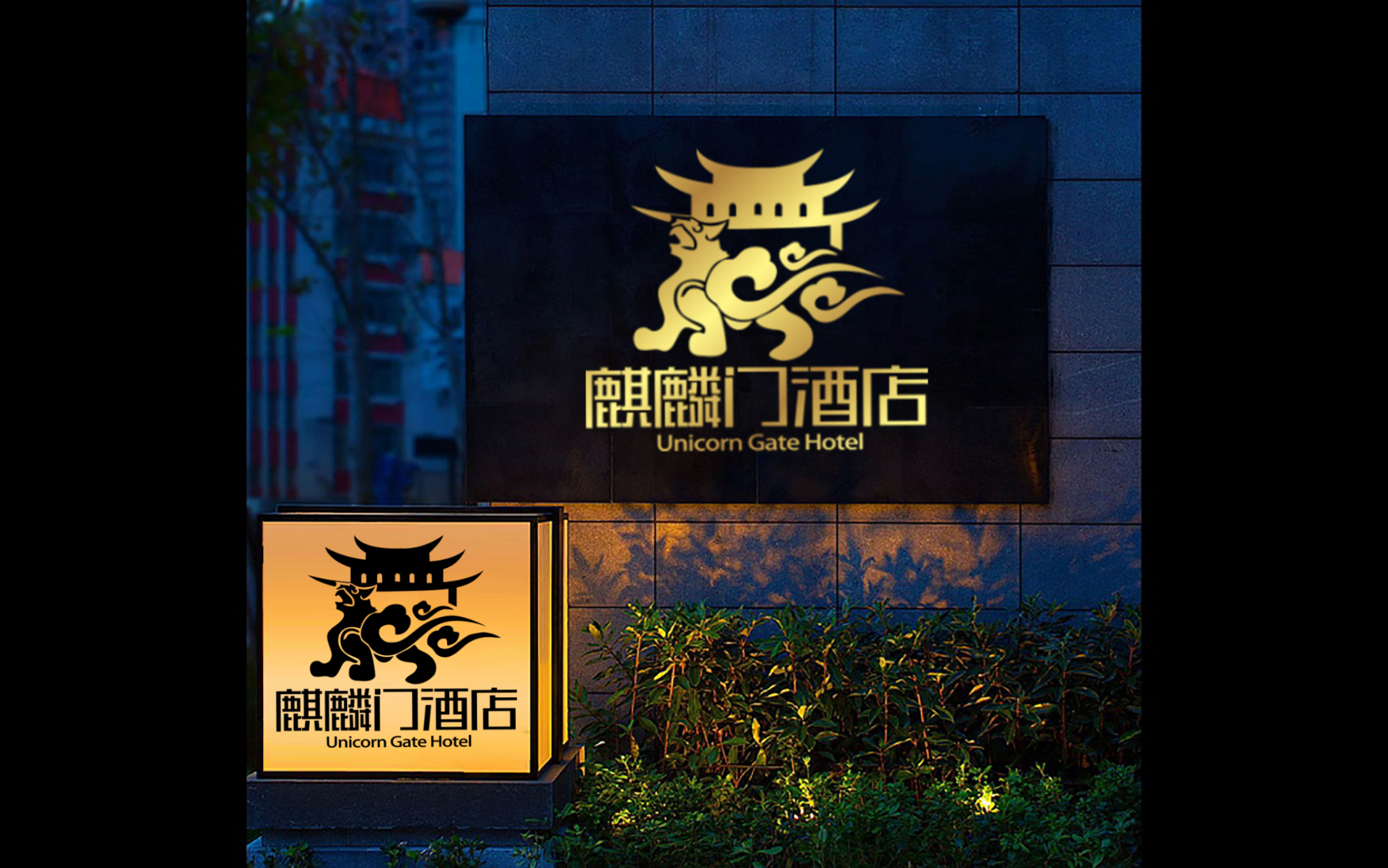 平面标志设计旅游酒店烟酒行业科研服务物业租赁物流logo