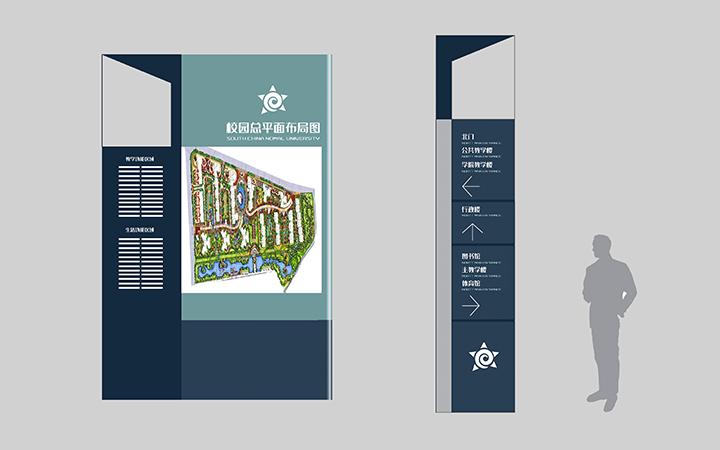 工业LOGO企业详情页设计共享设计师包月包年设计外包设计服务