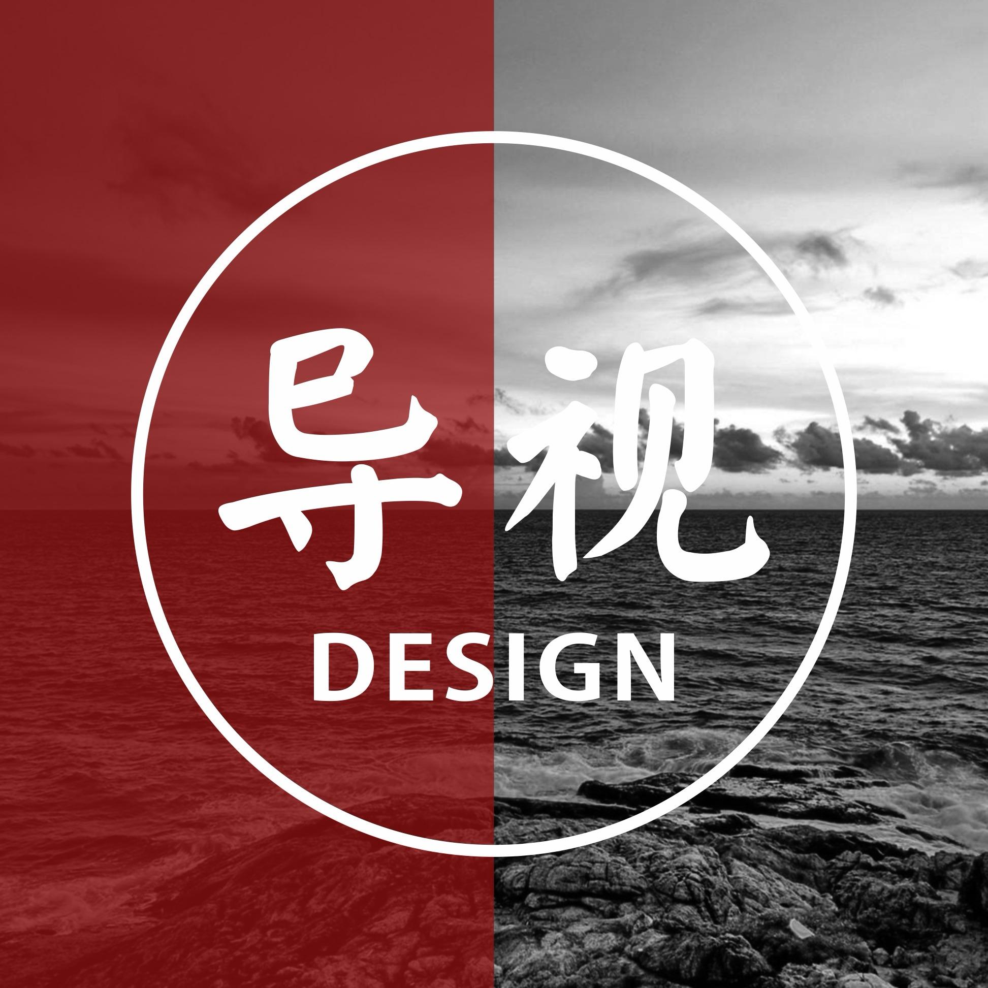 企业导视标识系统 设计
