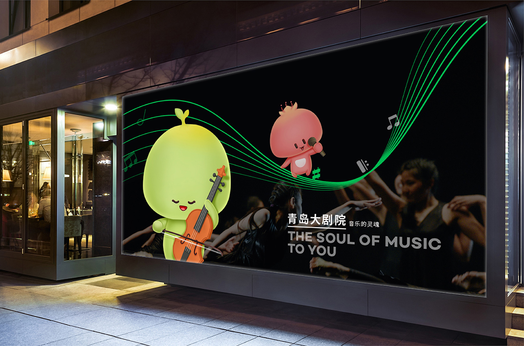 【便利店 教育 医疗】卡通形象设计 卡通LOGO延伸周边设计