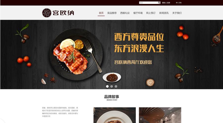 网站建设 网页设计 电商网站 网站开发 门户网站 小程序商城