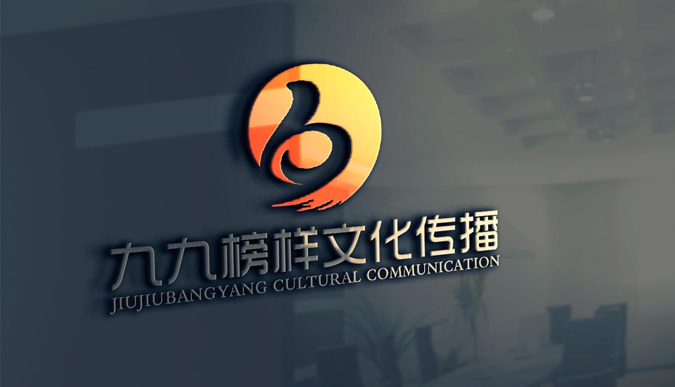 LOGO设计标志公司餐饮logo品牌企业商标全行业设计包满意