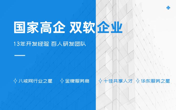 行业网站建设 农业/新能源/休闲娱乐/建材/化工/医疗/家具