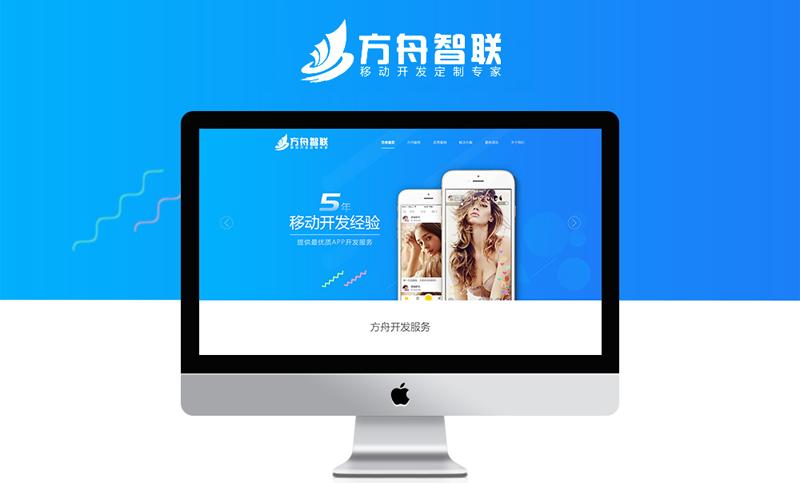 网站定制开发 网站设计 企业官网 网站前端开发 网页设计