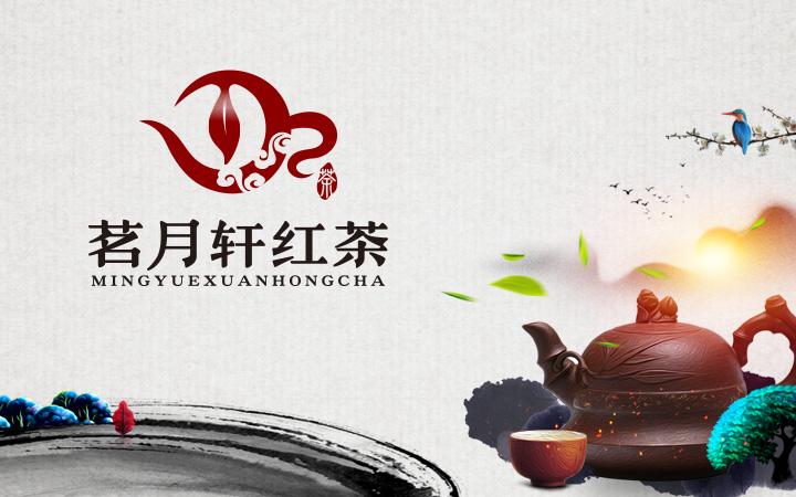 【LOGO送名片】公司logo企业标志设计商标logo设计