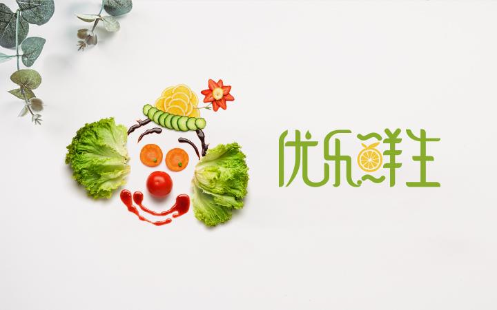 【匠二设计总监操刀】公司logo企业标志设计商标logo设计
