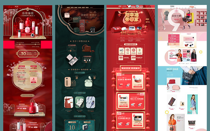 淘宝天猫京东阿里巴巴拼多多亚马逊国际站网店详情页设计制作描述