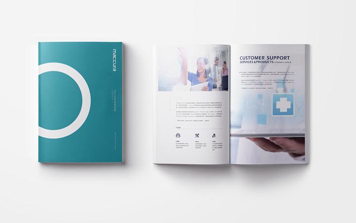 企业画册设计海报名品折页展架设计公司形象宣传册产品三折页广告