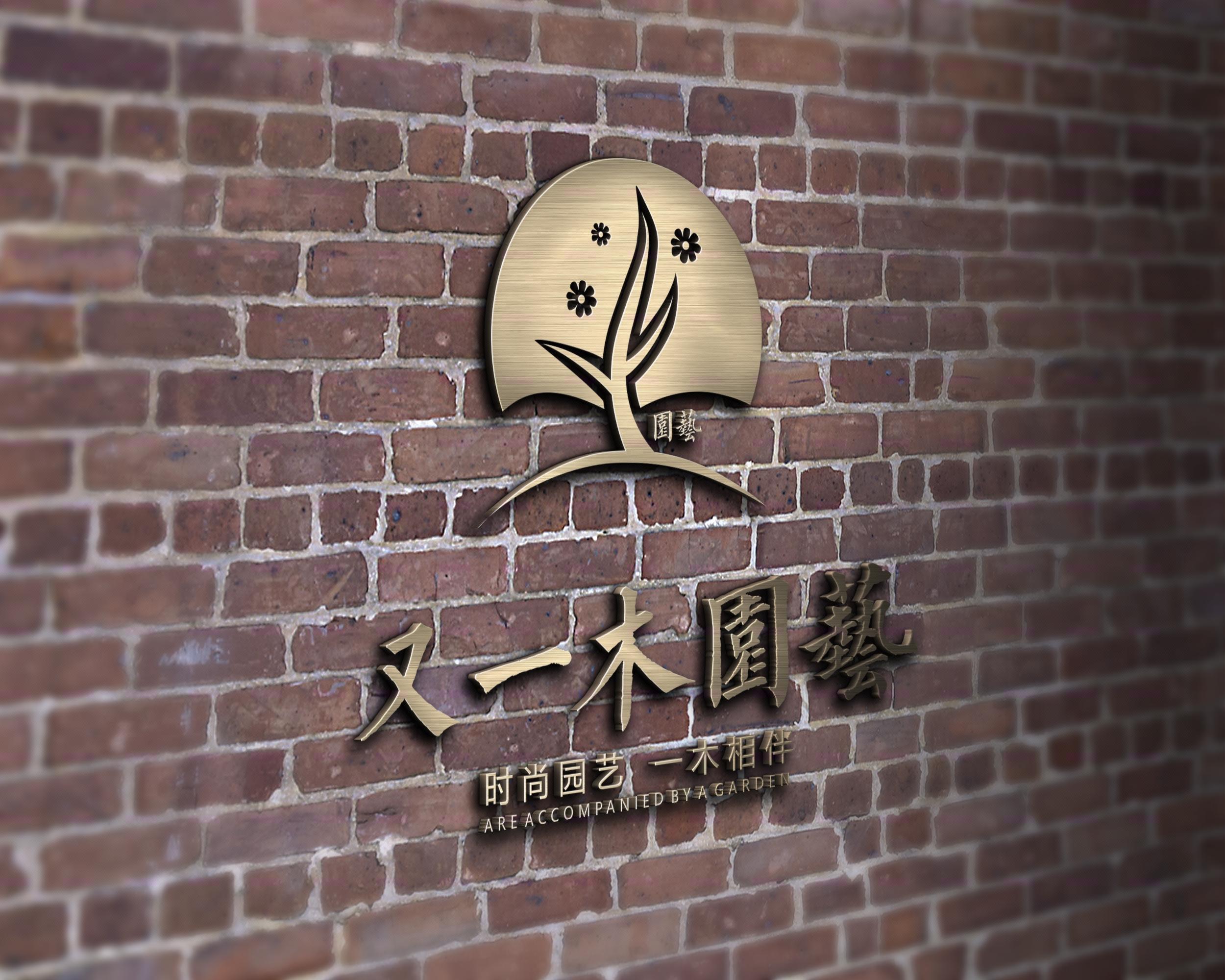 首山设计logo设计企业公司餐饮品牌房地产logo标志设计