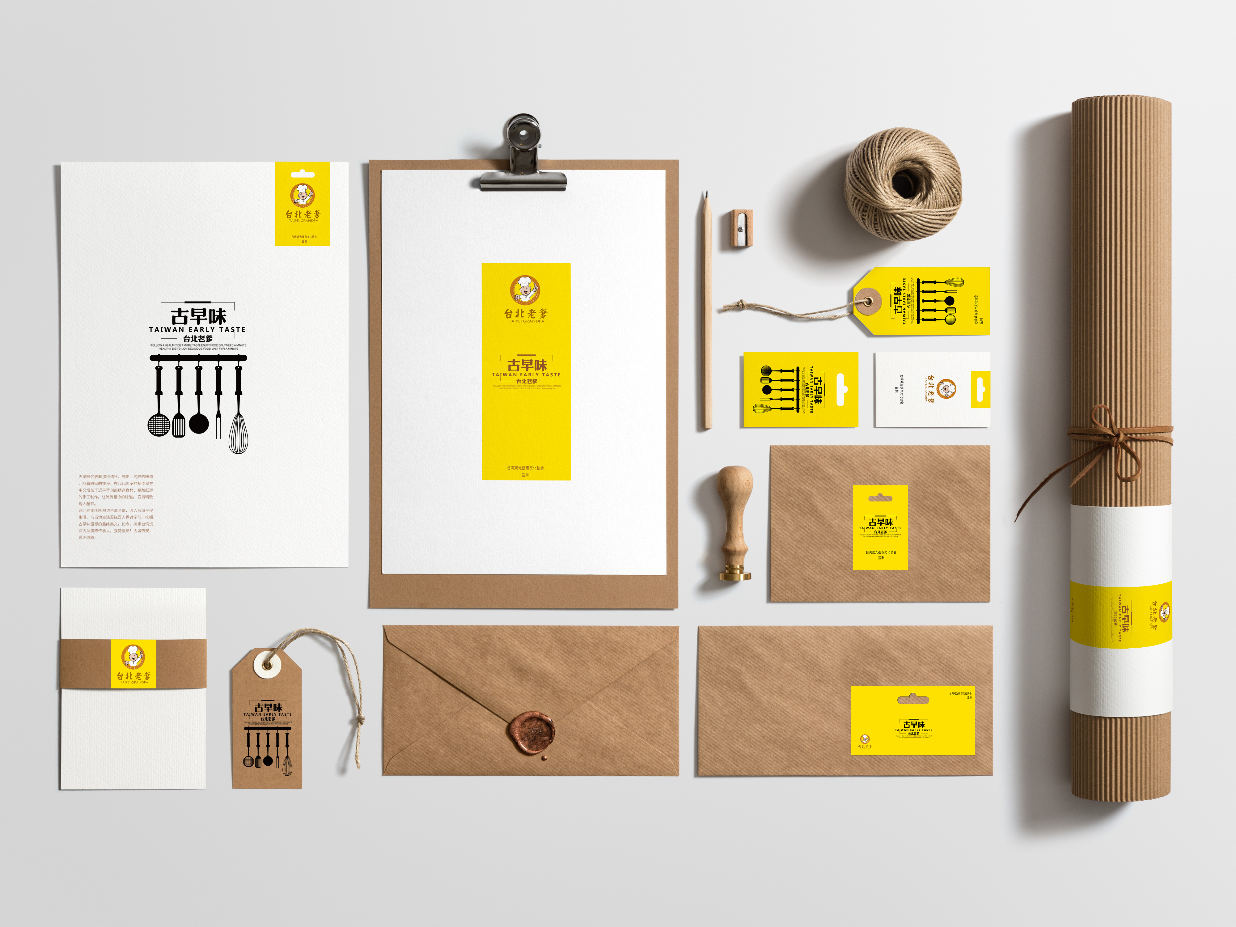 品牌VI系统设计企业形象连锁全套文化教育科研服务电商行业