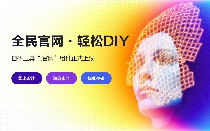 信息IT互联网科技云点网站设计上海编程语言仓储管理造型设计