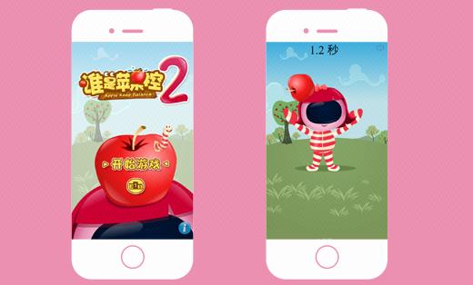 微信公众号商城H5游戏营销推广页面网站建站模板论坛定制开发