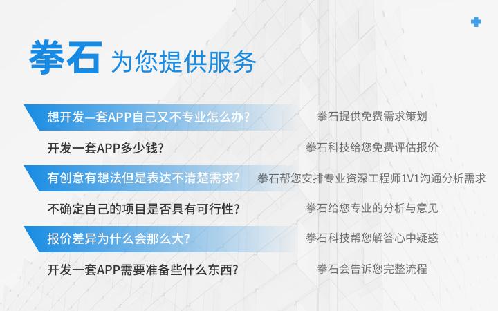 房产共享办公租赁区块链Java安卓苹果应用uniapp开发