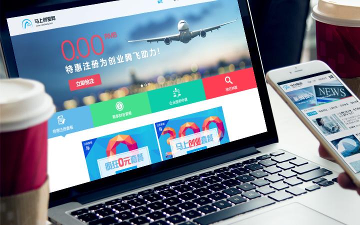 公司企业网页WEB界面ui设计活动专题落地宣传单页创意UI