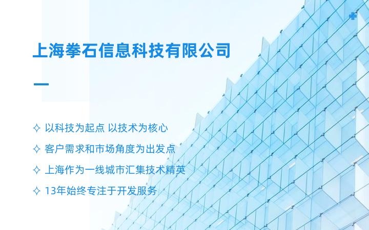 3D/企业宣传/产品展示/营销推广/微官网微信小程序H5开发