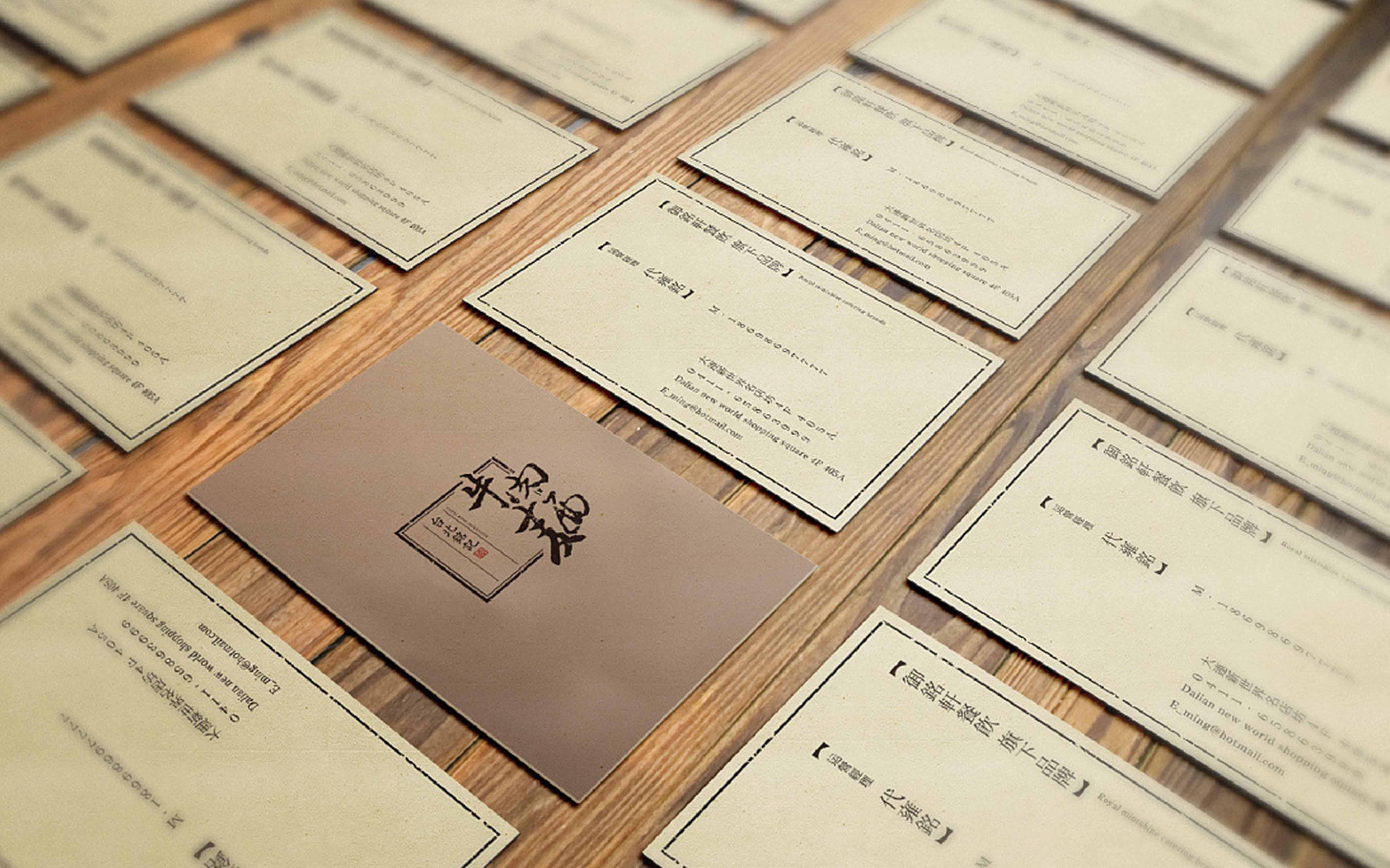 个人公司企业高端商务名片设计定制经典艺术时尚简约科技名片设计