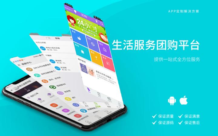 区块链NFT游戏DeFi商城直播教育社交营销App开发界面制