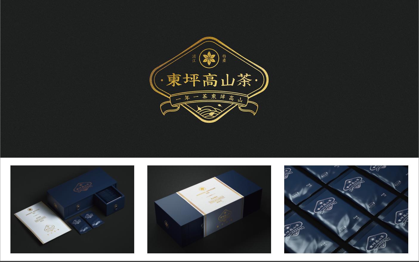 企业品牌VI产品造型VI物料制作VI手册设计VI定制品设计