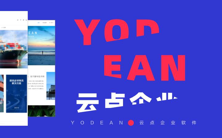 工商法律律师云点java上海VI书籍卡片宣传品广告设计