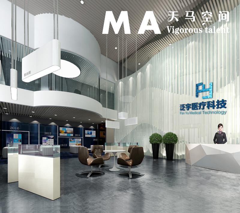 广州天马空间 公装施工落地一站式专业服务