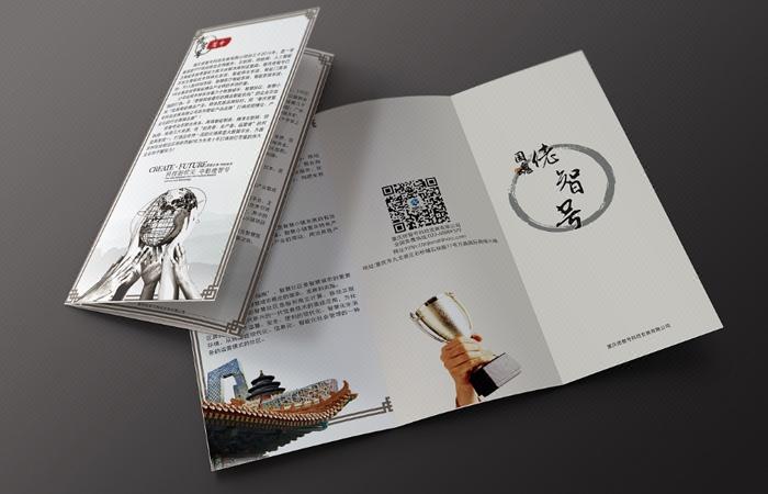 折页设计三折页设计DM单页设计画册设计海报设计展架易拉宝设计