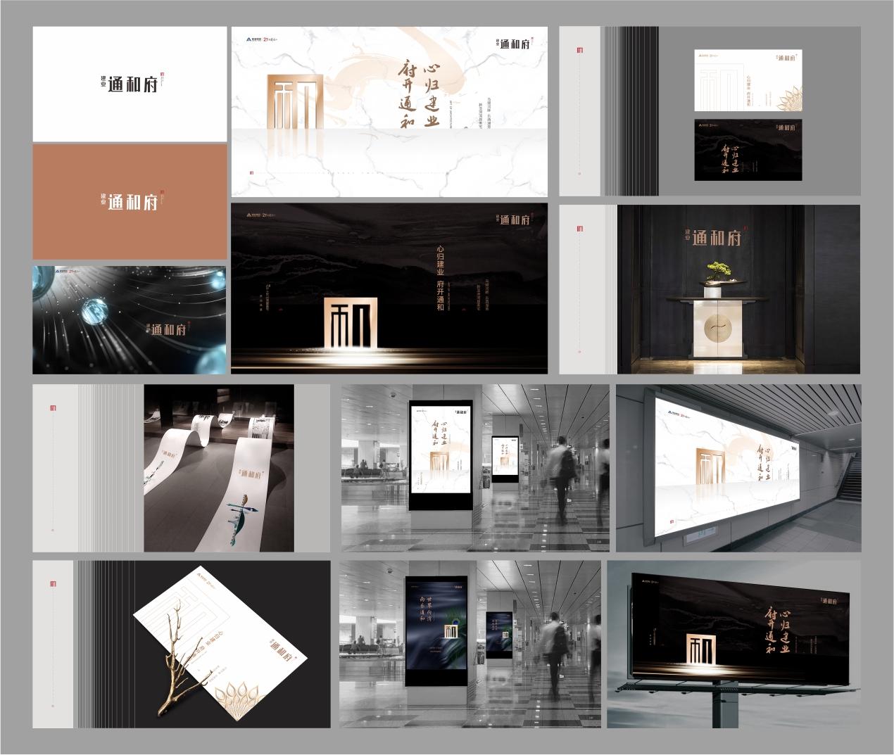 vi设计vis设计VI系统企业视觉识别系统导视家居运动户外