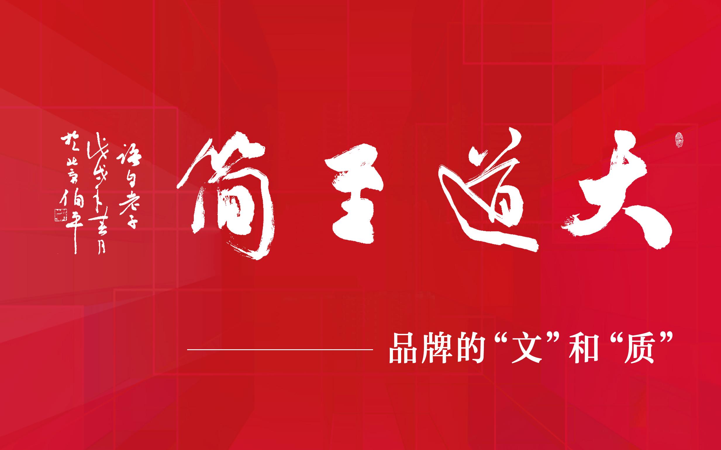 女装内衣品牌公司起名 logo设计产品起名标志设计取名命名