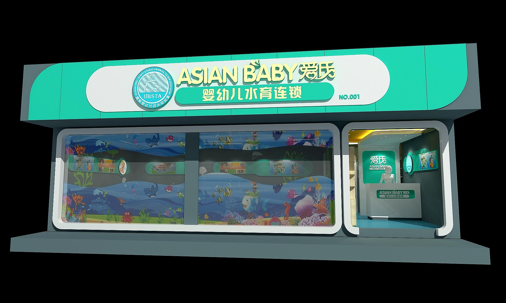 门头广告设计/门头/店铺店面门头设计/餐饮餐厅门头设计幼儿园