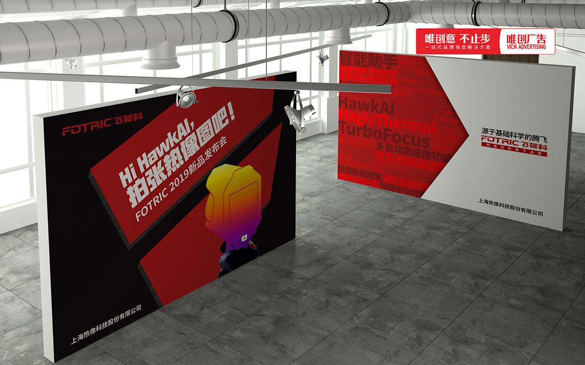 品牌平面设计加急设计服务画册包装平面广告活动海报标志卡片刊物
