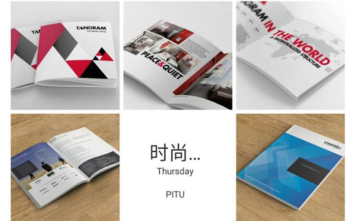 宣传册设计/宣传单设计/封面设计/产品画册/海报设计