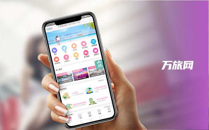 【APP开发】电商教育商城物联网社交app软件开发