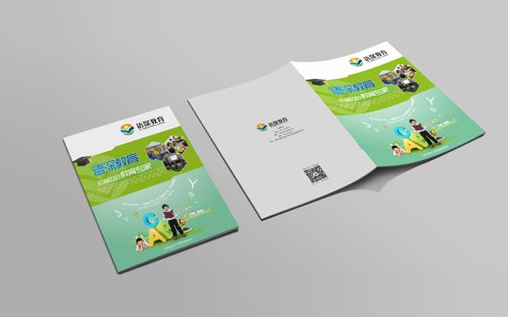 总监操刀 画册设计 产品画册 画册制作 做画册 设计宣传册