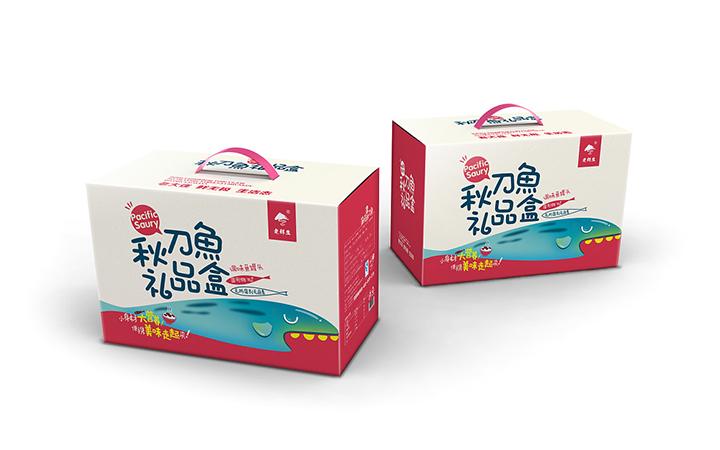 【特惠】企业插画风格.平面包装设计/产品盒装设计/袋装设计