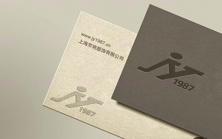 休闲娱乐公司企业商标餐饮门店图标标志LOGO品牌logo设计