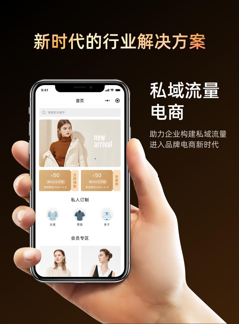 _原生app开发安卓app开发app定制开发医疗app开发点餐31
