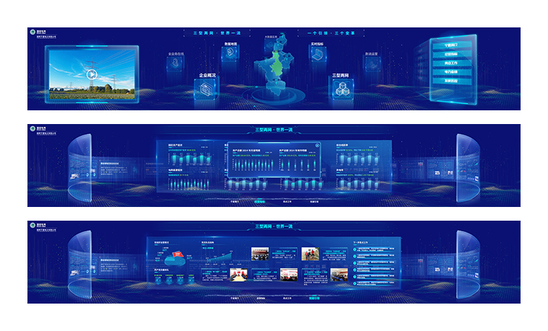 【软件界面设计】软件UI/软件界面设计/后台界面/IT/办公