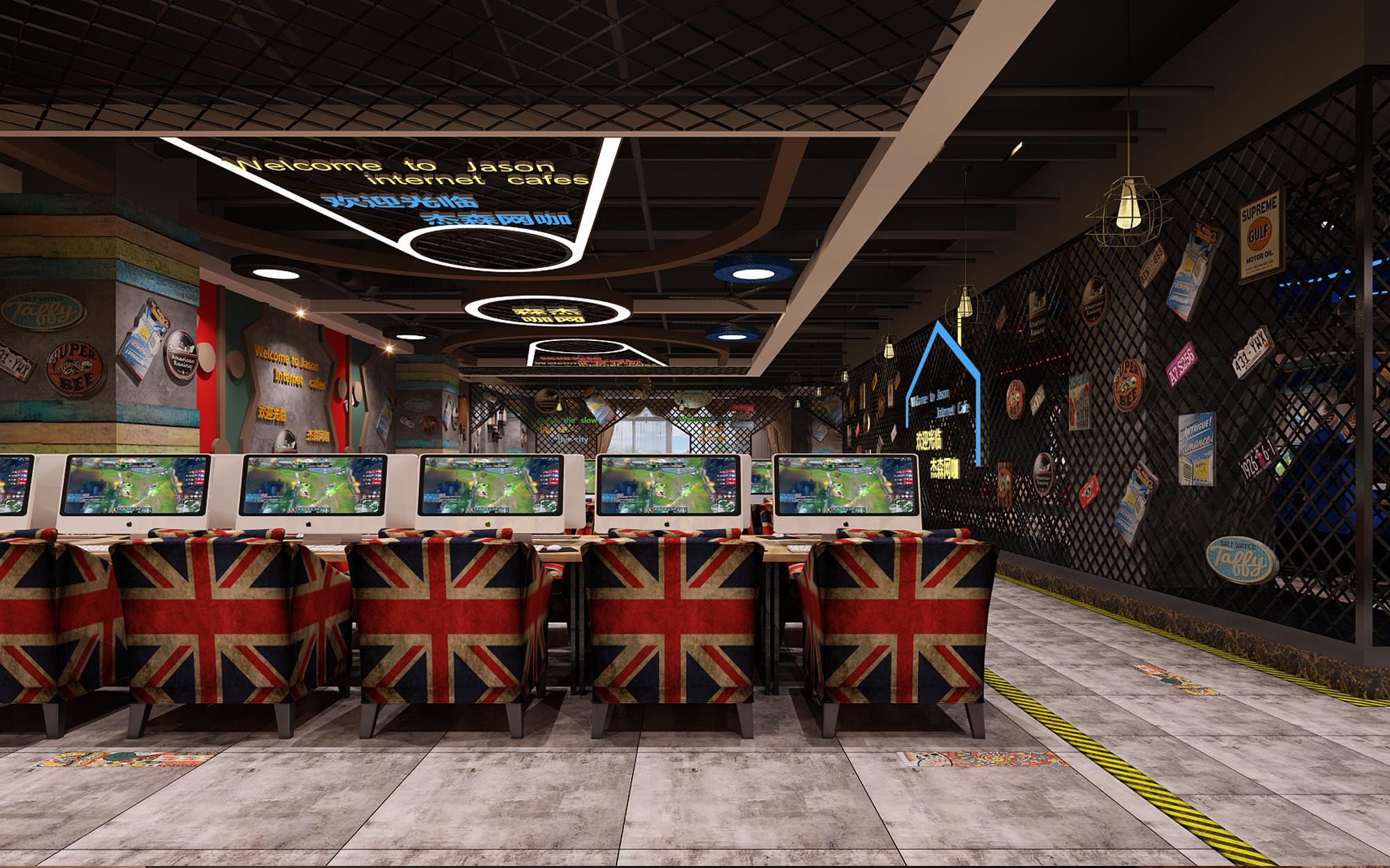 娱乐休闲 电玩竞技 网咖KTV密室SPA健身主题店铺装修设计
