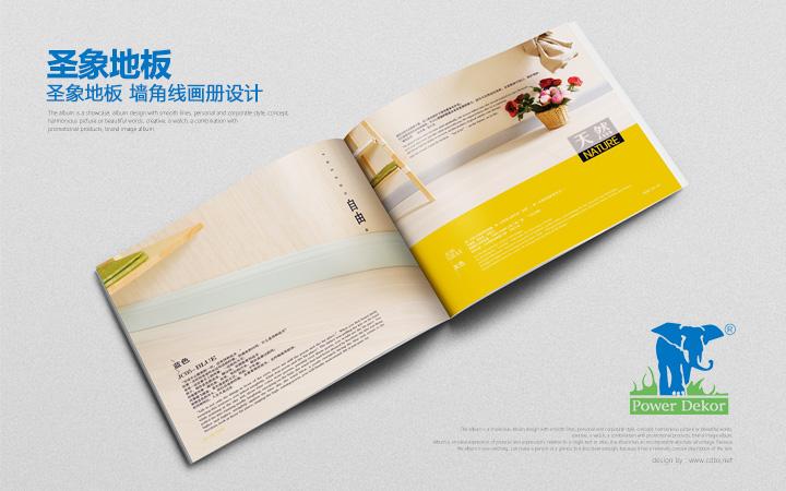 产品画册设计手册设计画册封面宣传画册企业宣传册样本PDF能源