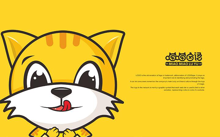 卡通形象设计吉祥物设计表情包设计卡通人物插画卡通logo设计
