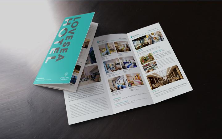 正立折页设计招商页排版宣传物料说明 请柬活动促销传单设计