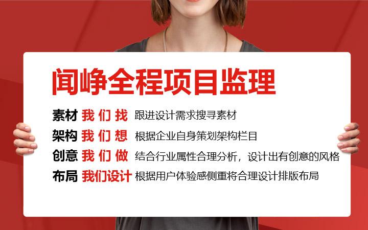 品牌商标定制网站UI设计电商海报界面制作H5美工平面VI设计