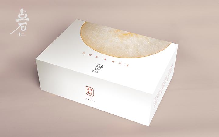 包装盒袋设计产品设计白酒包装礼盒化妆品食品酒水外包装手提袋