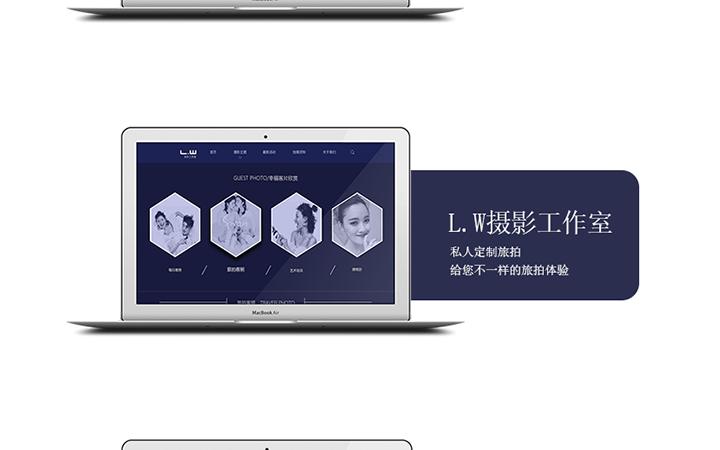 网站建设/企业网站定制开发/门户网站开发/网站UI设计
