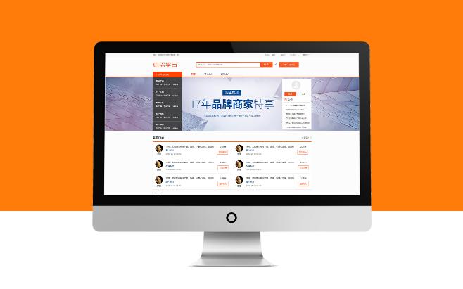 展示类网站模板 营销型定制网站 衣服定制网站