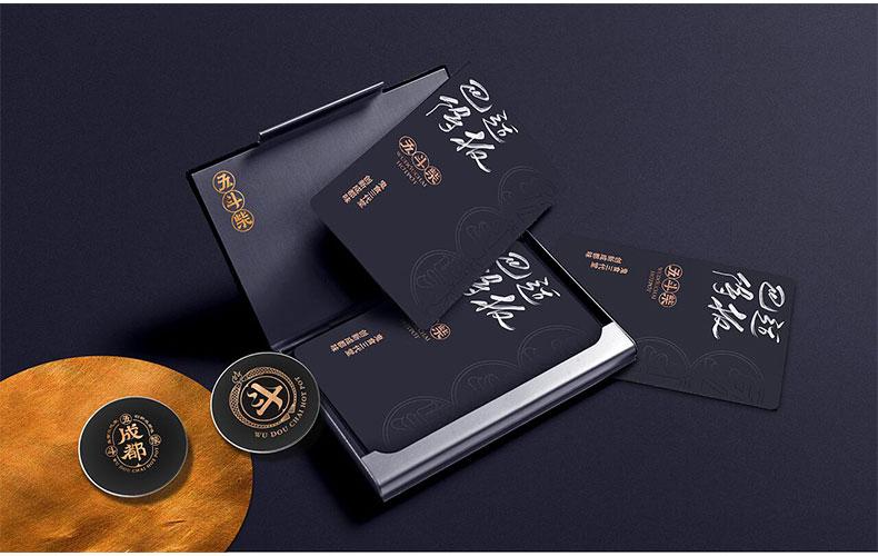 【海报设计】楼盘餐馆饭店酒吧ktv酒店民宿活动海报设计