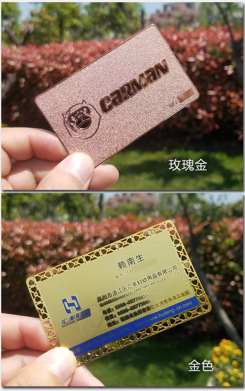 _【名片设计】商务公司企业个人名片设计制作会员卡宣传卡片购物卡5