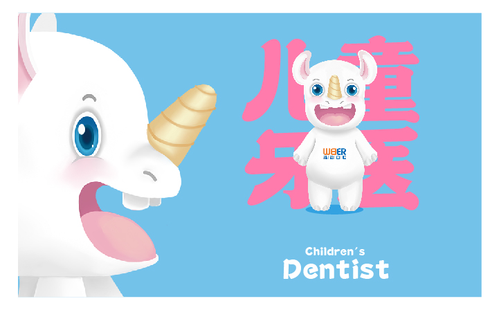 卡通LOGO吉祥物设计企业产品卡通形象QQ表情微信表情设计